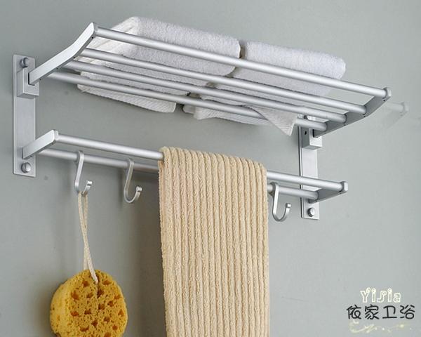 60mm gold color high grade bathroom towel rack, fashion towel